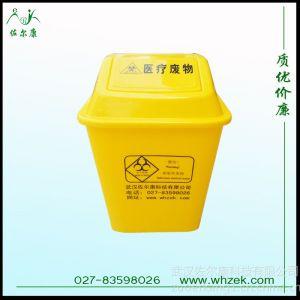供应20L医疗垃圾桶 翻盖式塑料桶
