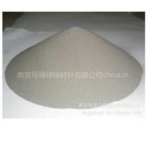 供应供应Ni60镍基合金粉末