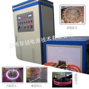 供应一流创新一流技术致力于华锐齿轮高频淬火设备