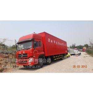 供应深圳东风天锦汽车DFL5160XXYBXX深圳天越时代汽贸厢式货车