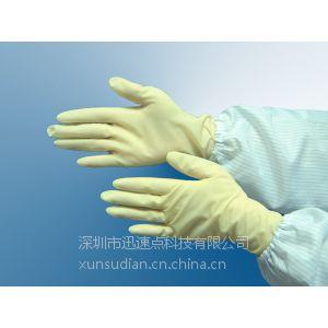 供应麻面乳胶手套、光面乳胶手套、百级净化乳胶手套