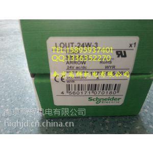 供应日本原装进口ARROW三色柱状灯LOUT-24W-3