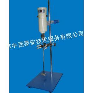 供应实验室搅拌机/搅拌混合机 型号:H7-SGJ90库号:M401088