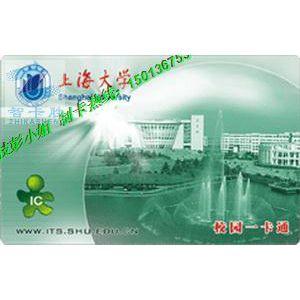 深圳ic卡厂家,ic卡制作,国产ic卡印刷