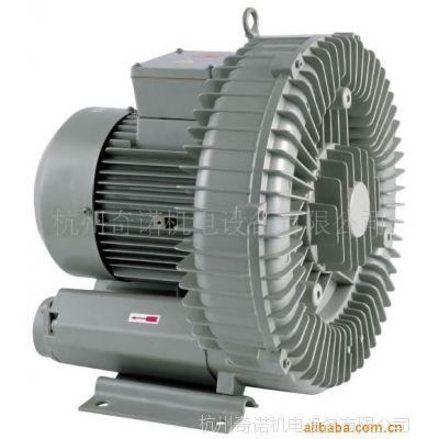 供应HG-4000型4KW高压漩涡印刷泵增氧机