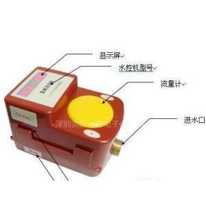 供应校园IC卡淋浴水控系统,计量水控系统