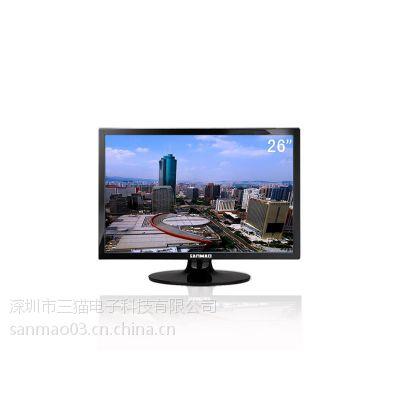 液晶显示器 TFT-LCD