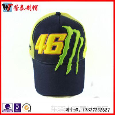 韩版秋季女士太阳帽 棒球帽嘻哈帽遮阳帽网帽男士新款户外批发