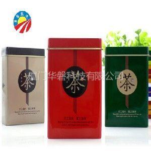 供应哪里可以定做纸盒子 厦门包装材料 高档茶叶包装盒 优质高档茶