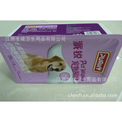生成湿巾 宠物湿巾 狗用65片湿巾 无纺布湿巾 清洁除臭护毛