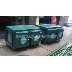 供应治理油烟设备长春环保厨房设备厨房油烟净化器