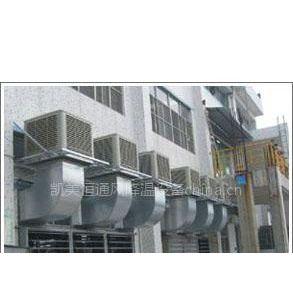 供应厂房冷风机-厂房专用通风降温设备