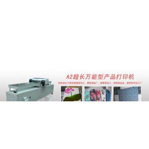 供应十字绣厂家必备的万能打印机 数码印刷机
