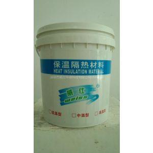 供应威仕节能环保型工业设备保温隔热涂料