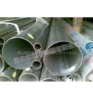 供应广东蕉岭县不锈钢工业大管-316L工业不锈钢大管
