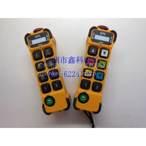 供应供应STC工业无线遥控器
