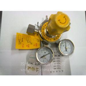 供应YQA-441型氨气减压阀    316不锈钢氨气减压器    氨分解专用氨气减压器