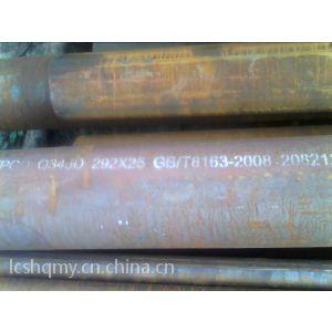 供应供应新疆Q345D无缝钢管价格新疆Q345D无缝管价格新疆Q345D钢管价格