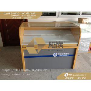 供应中国移动手机柜台 精品弧形柜台直销 手机柜台厂家信息