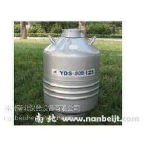 供应YDS-50B 液氮罐厂家,YDS-50B 液氮罐价格,YDS-50B 液氮罐供应