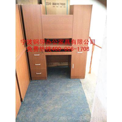 直销供应钢导办公家具  适用老板、经理、主管 400-006-1708