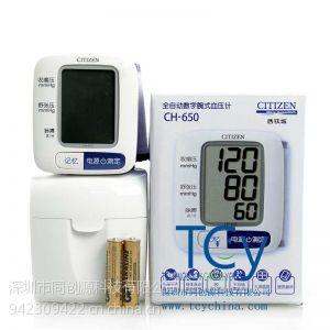 供应家用欧姆龙血压计腕式欧姆龙电子血压计 厂家代理批发 限时特价 行货正品