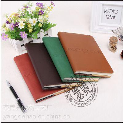 2015日程本韩国记事本商务办公记录记事笔记本日记本子厂家直销
