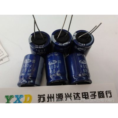 代理韩国三和Samwha铝电解电容68UF400V  固态电容