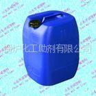 供应锅炉防垢剂软水剂淡黄色液体厂家直接供应