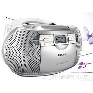 飞利浦(PHILIPS)AZ1066/93 FM/卡带/CD 语言学习复读功能收录机