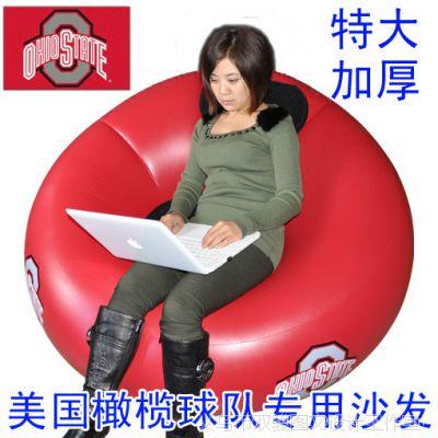 成人沙发 PVC充气沙发 PVC玩具 大圆形沙发 懒人沙发 单人沙发