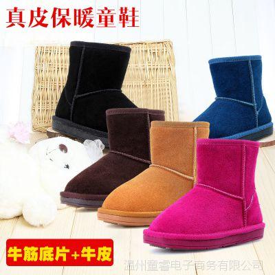 2014新款童鞋儿童雪地靴真皮童靴女童男童冬季雪地靴厂家直供批发