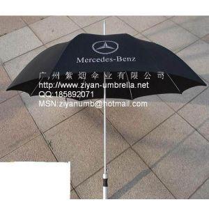 上海广告伞【上海铝合金广告伞】订做上海广告伞