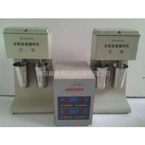 供应变频高速搅拌机/变频高速搅拌机、鑫睿德变频高速搅拌机