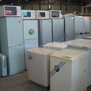 供应回收天津二手电器★天津废旧电器回收13512217944