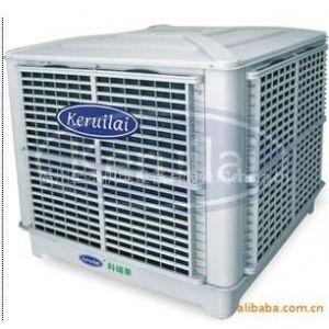 福州哪里有卖科瑞莱蒸发式冷气机  批发空调  空气处理设备