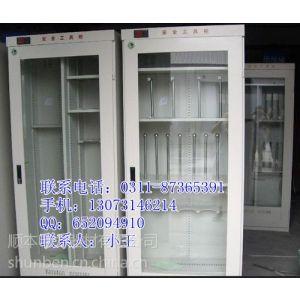 供应→→高压电气电工安全工具柜→江西低压电网安全工具柜→配电室智能工具