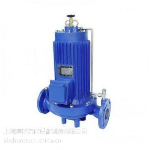 供应供应屏蔽泵生产厂家
