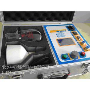 供应杀菌消毒空气净化器 型号:DMGJDM-888