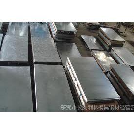 供应进口1.7102弹簧钢板 1.7103弹簧钢带 1.7102片材 1.7103