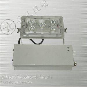 供应GAD605-J固态应急照明灯|应急10小时