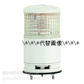供应日本ARROW信号灯ROL-24-4