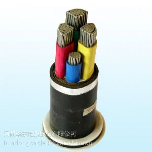 供应3 1多芯0.6/1KV低压YJLV 铝芯电缆 郑州华东泉水牌电力电缆