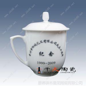 景德镇陶瓷茶杯 厂家订做 景德镇陶瓷批发