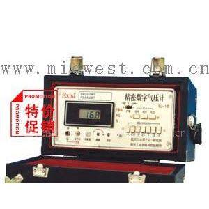 供应精密数字气压计(主打)