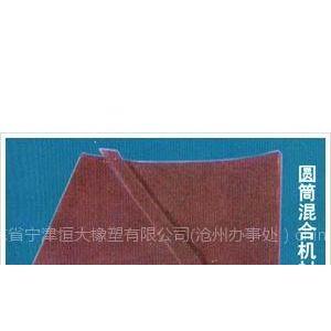 供应pe超高分子量聚乙烯衬板,PE煤仓衬板,PE水泥厂衬板