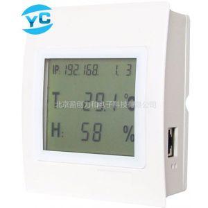 供应TH-5819以太网温湿度传感器