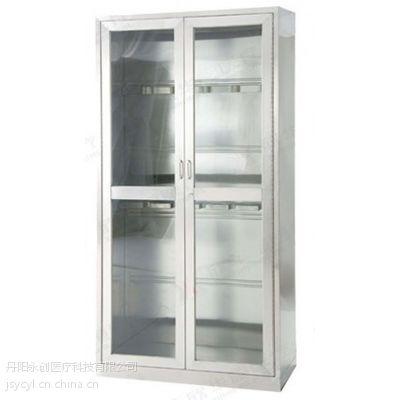 供应不锈钢内窥镜储存柜腹腔镜储存柜内镜存放柜