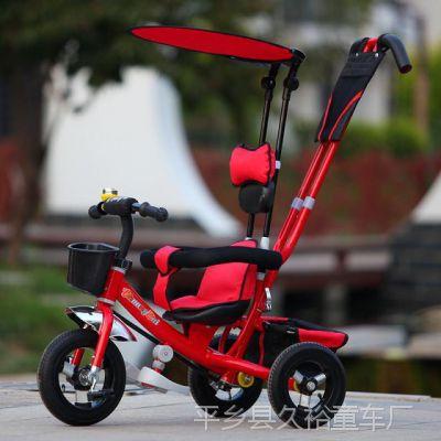 新品儿童三轮车宝宝自行车婴儿手推车男女幼儿脚踏车童车带遮阳棚