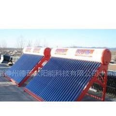 家用型优质真空管太阳能热水器厂家直招代理商